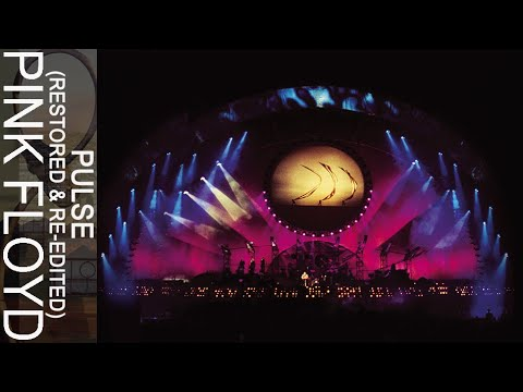 Pink Floyd - PULSE concert photo