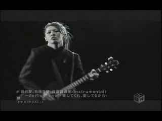 Miyavi - Selfish Love  photo